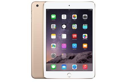 iPad Mini 3 repair centre in Perth, WA